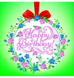 Birthday round banner vector image vector image