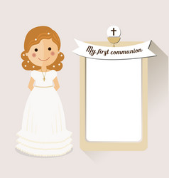 my first communion invitation with curly hair vector image vector image