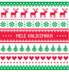 mele kalikimaka - merry christmas in hawaiian vector image