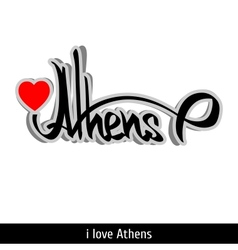 Athens greetings hand lettering calligraphy vector