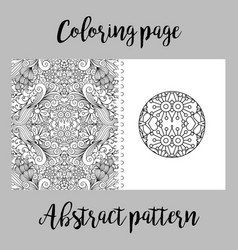 Coloring page design with abstract pattern vector