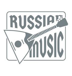balalaika logo simple gray style vector image
