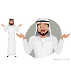 Young arab man character doubt no ideas vector