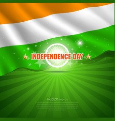 Happy Independence Day India design background vector image vector image