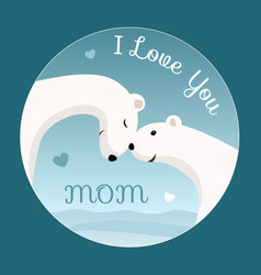 mother day card vector image