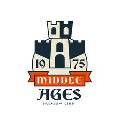 middle ages logo premium club 1975 vintage vector image