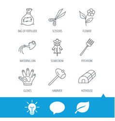 hammer hothouse and watering can icons vector image vector image
