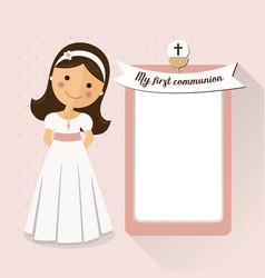 My first communion invitation with message on vector
