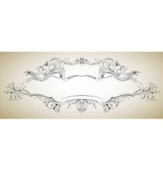 Frame with floral elements for registration 6 vector