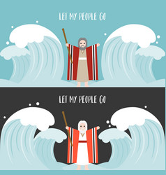 moses separate the sea in exodus vector image