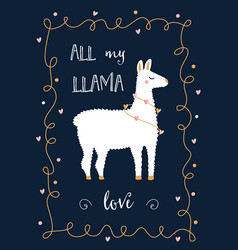 Valentine day or friends day card with llama and vector