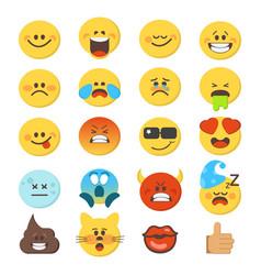 cartoon emoji premium collection vector image vector image