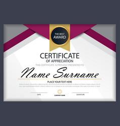 pink elegance horizontal certificate template vector image vector image