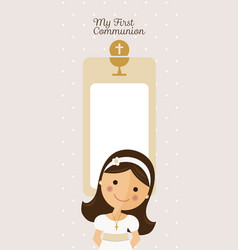my first communion vertical invitation with vector image vector image