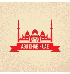 Sheikh zayed mosque abu dabhi uae vector