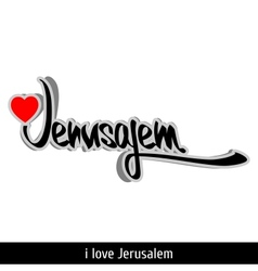 Jerusalem greetings hand lettering calligraphy vector