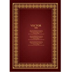 Al 0823 cover vector