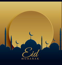 Elegant eid festival greeting card design vector