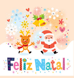 Merry christmas feliz natal - portugues - vector