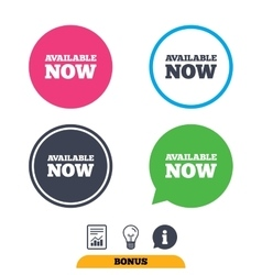 Available now icon Shopping button vector image