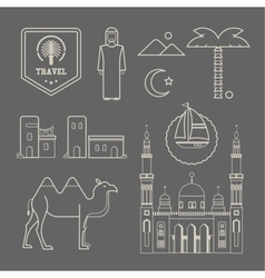 Arabic icons vector image