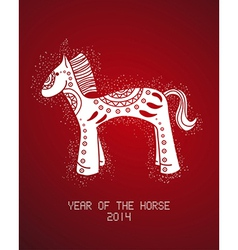 Chinese Zodiac Year of the Horse vector image