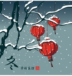 Winter landscape with paper lanterns vector