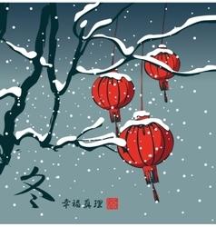 winter landscape with paper lanterns vector image