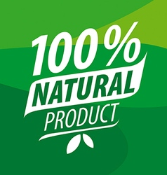 Logo for 100 natural products vector