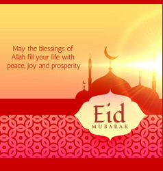 Beautiful eid festival greeting background design vector