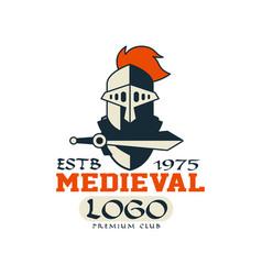 medieval logo premium club estb 1975 vintage vector image