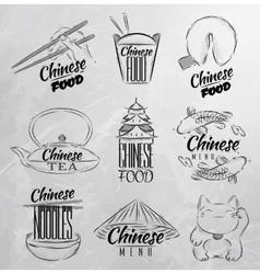 Chinese food symbols coal vector