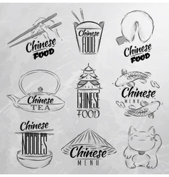 Chinese food symbols coal vector image vector image
