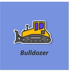 bulldozer color flat icon vector image