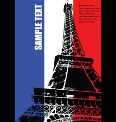 France image vector