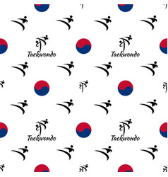 Seamless pattern taekwondo vector