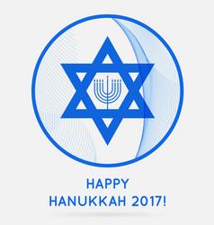 happy hanukkah 2017 israel vector image