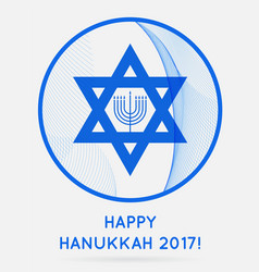 happy hanukkah 2017 israel vector image