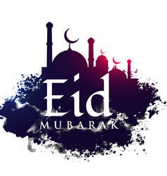 mosque shape in grunge background for eid festival vector image vector image