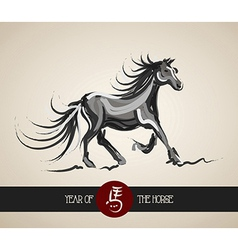 Chinese new year of horse 2014 background vector