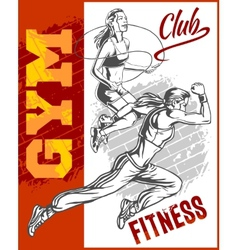 Fitness gym - women and girls vector image