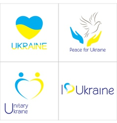 Ukraine icons vector image