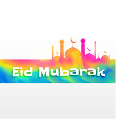 Awesome watercolor mosque shape for eid festival vector