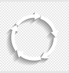 circular arrows sign white icon with soft vector image vector image