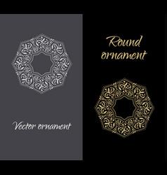 golden mandala on dark background oriental circle vector image