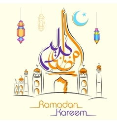 Ramadan kareem greetings in arabic freehand with vector