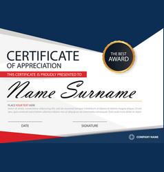 Blue red elegance horizontal certificate template vector
