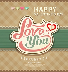 Valentines day message love you banner vector image