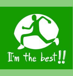 athlete symbol vector image vector image