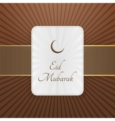 Eid mubarak decorative tag with ribbon vector